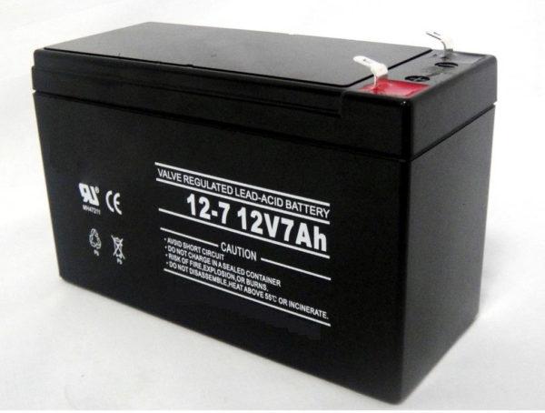 fuel management 7ah battery